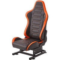 X Rocker Chicane Racing Gaming Chair & Bracket - Black / Orange